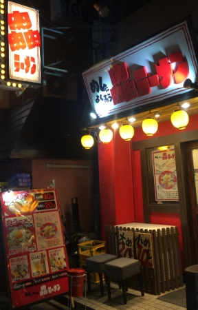nikuniku5.jpg