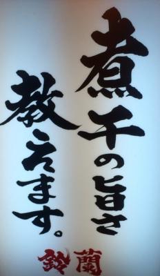 suzu5.jpg
