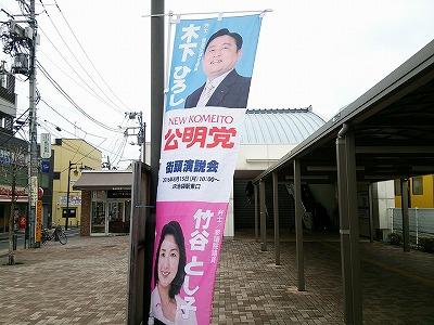160310higashinaga.jpg