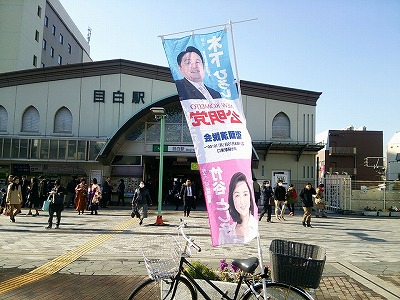 160315mejiro.jpg