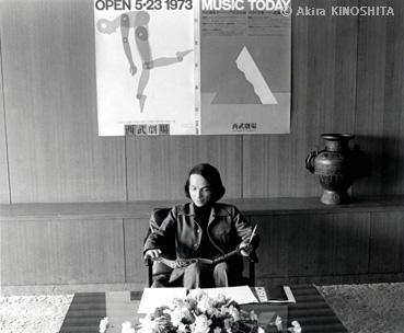 Toru Takemitsu-102(c)Akira KINOSHITA