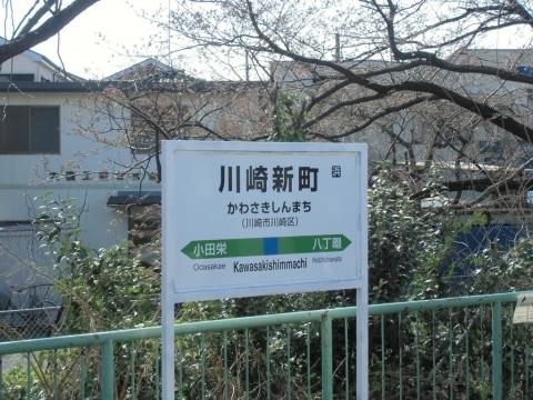 CIMG0046_R.jpg