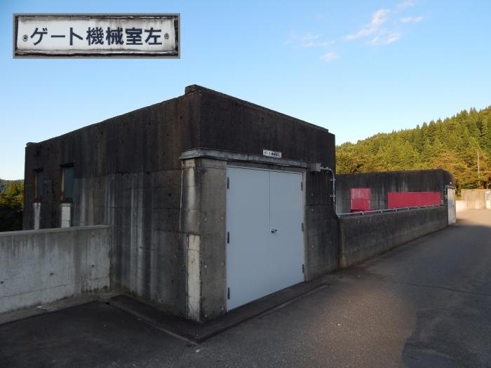 DSCN6827鯖石川ダム