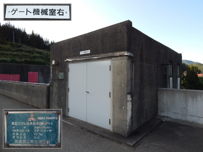 DSCN6832鯖石川ダム