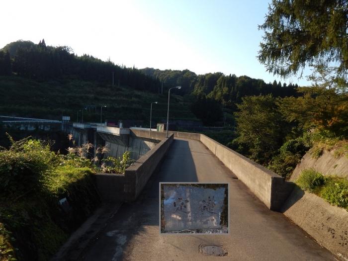 DSCN6835鯖石川ダム