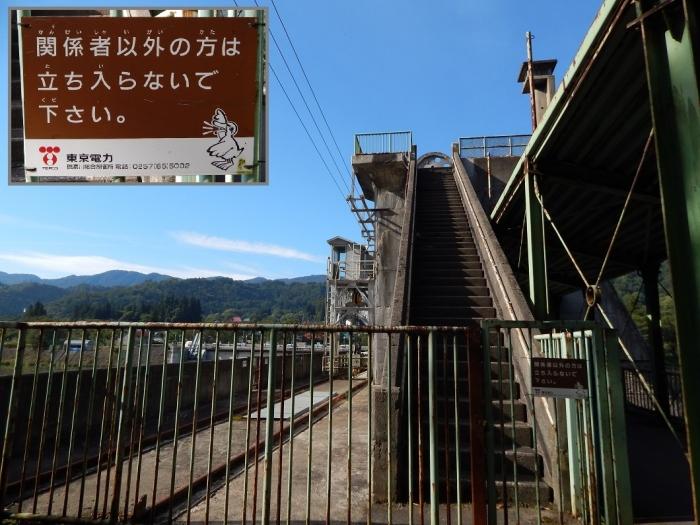 DSCN7121西大滝ダム