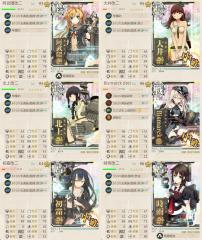2016冬E-3最終撃破編成b