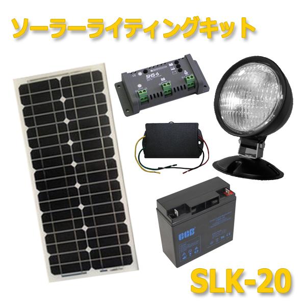 slk20_top.jpg