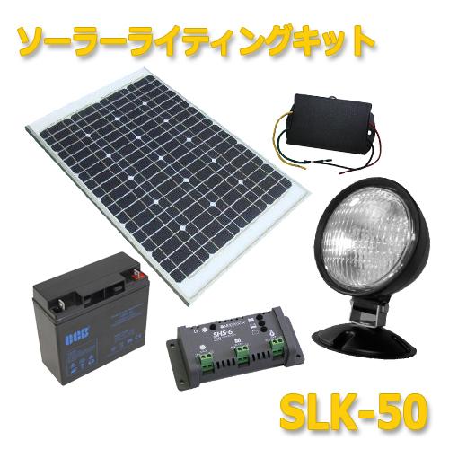 slk50_top.jpg