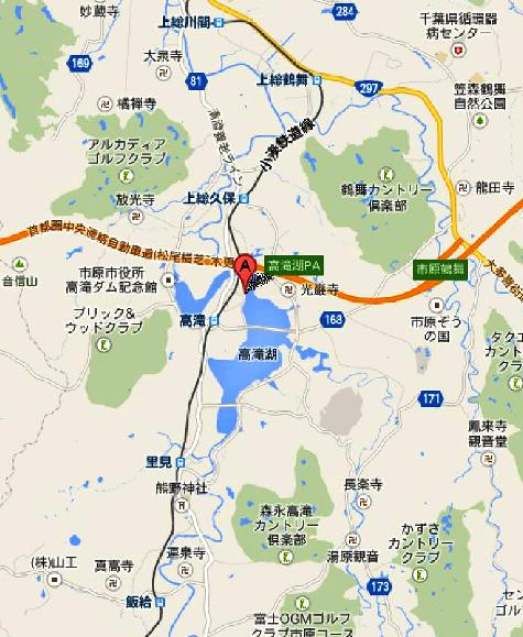 日本千葉県市原市養老 高滝湖 - Google マップ-20001