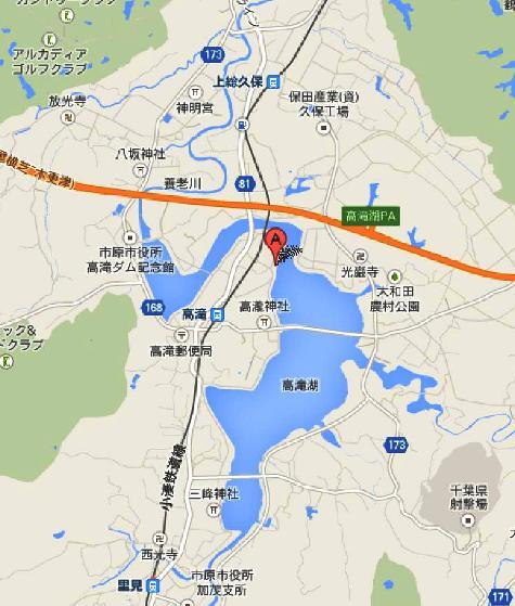 日本千葉県市原市養老 高滝湖 - Google マップ-30001-2