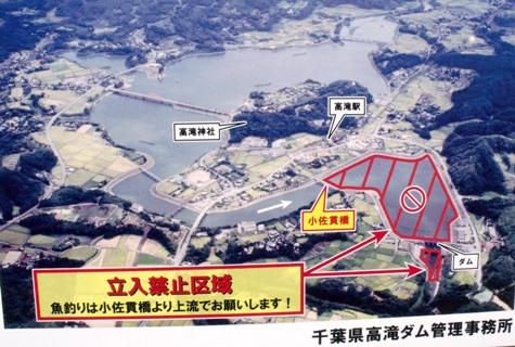 20160110 高滝湖2016 085-2