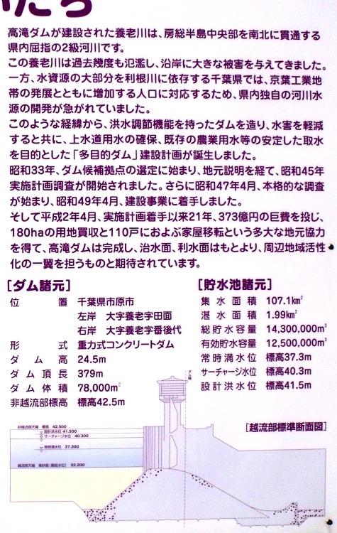 20160110 高滝湖2016 006-4