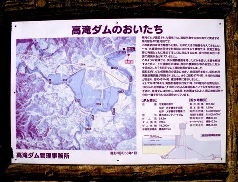 20160110 高滝湖2016 006-2