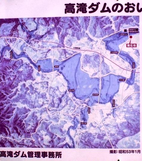 20160110 高滝湖2016 006-3