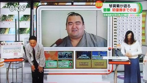 20160125琴奨菊がまた勝った! 004-2
