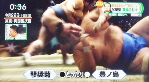 20160125琴奨菊がまた勝った! 008-2
