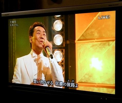 千曲 川 五木 ひろし