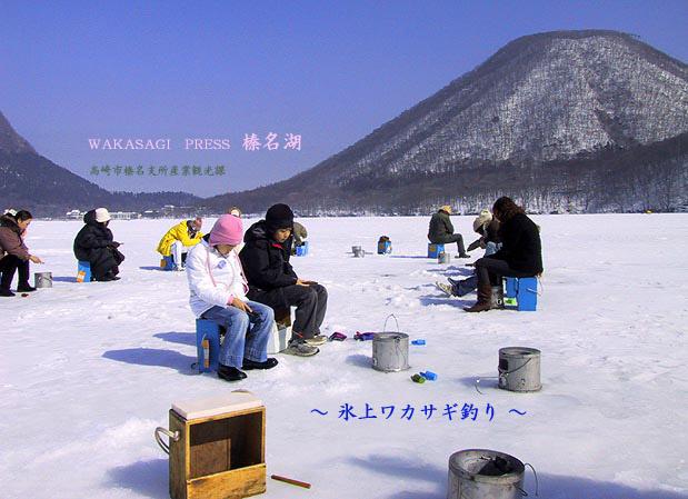 harunako01.jpg
