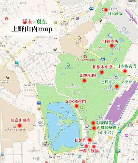 map_ueno.jpg