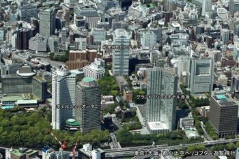 tokyoakasaka11051.jpg