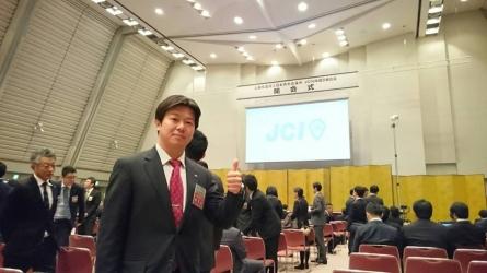 京都会議(2日目) (2)