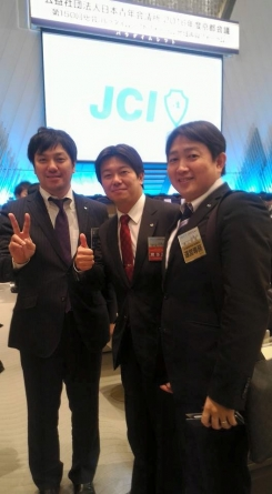 京都会議(3日目) (2)