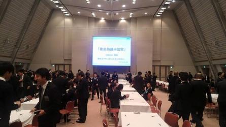 京都会議(3日目) (3)