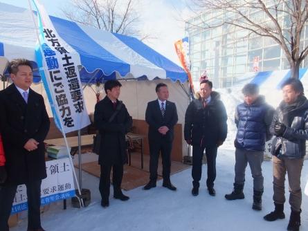 北方領土返還要求署名活動 (11)
