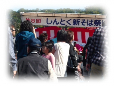 sintoku.jpg