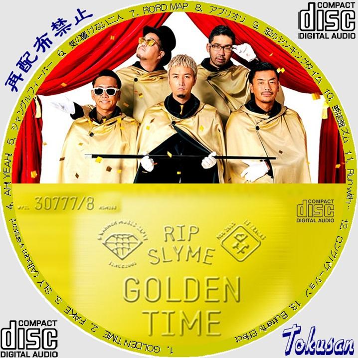 リップスライム-GOLDEN TIME
