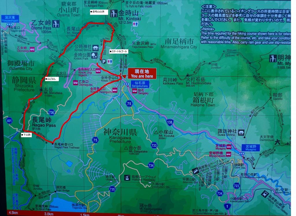 ss-Map_2016012911534966f.jpg