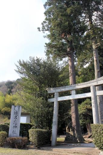 能呂志神社