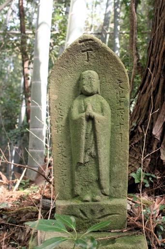 小倉寺跡の一丁地蔵