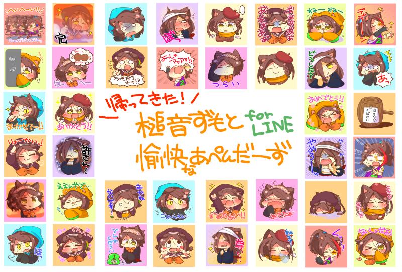zumoline2_s.jpg