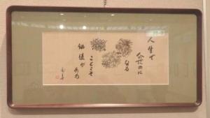 Hさん絵手紙5