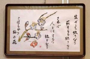 Hさん絵手紙4