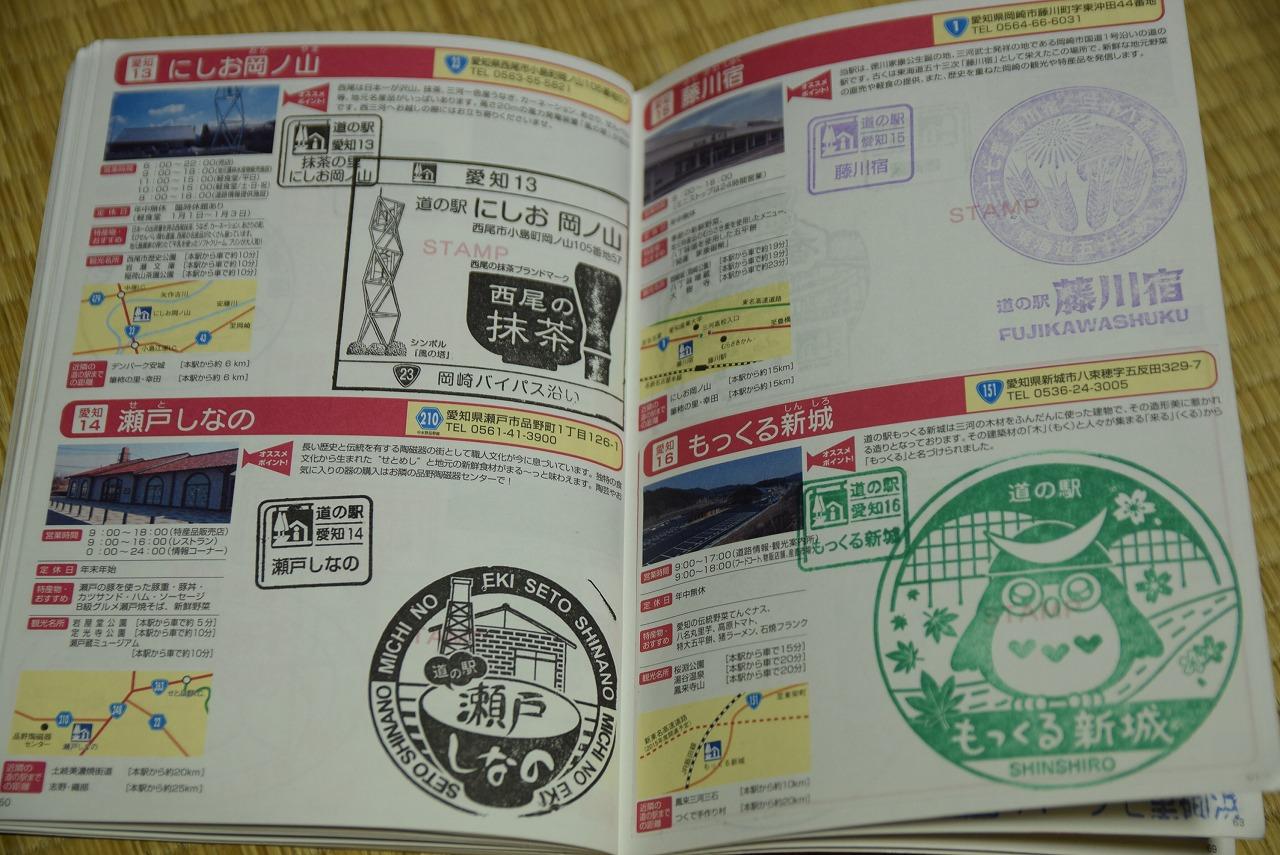 20150926 (21)