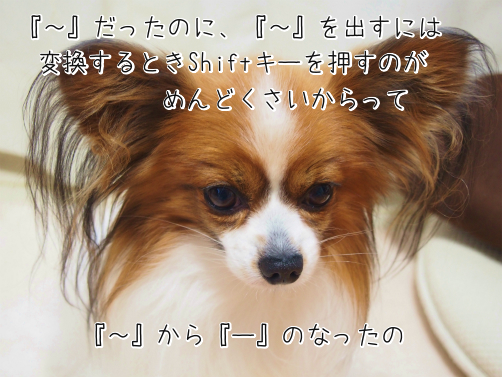 m0A5RW6iしおかえ4