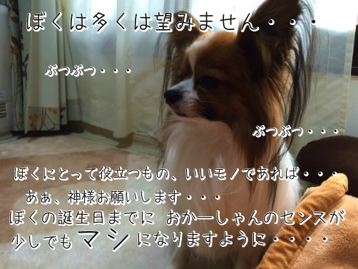 GO2A2QqMかえぷれ8
