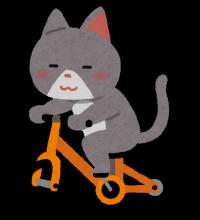 ネコ自転車