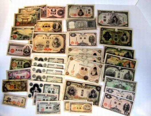 日本 古札 旧紙幣