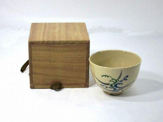 三浦竹軒造 「月ニ波」 茶碗