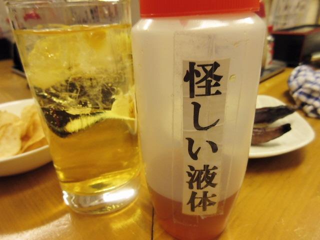 高速長田の立ち呑み しゅう で楽しい夜でした♪