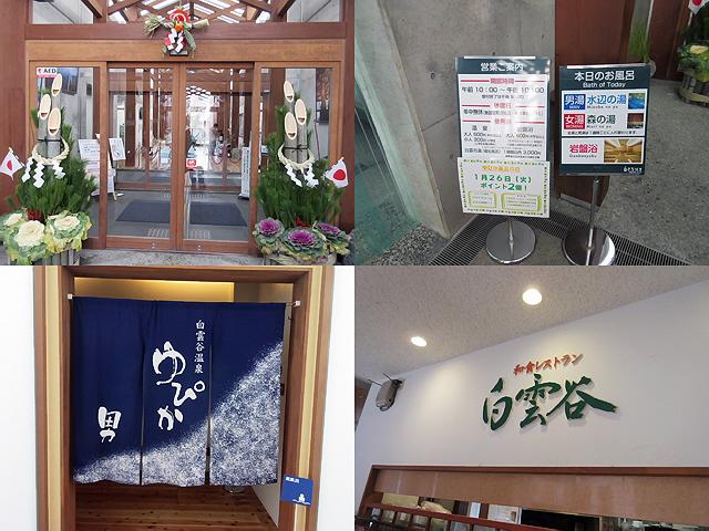 兵庫県テニス大会送迎の合い間に小野アルプスとユピカへ(^^♪