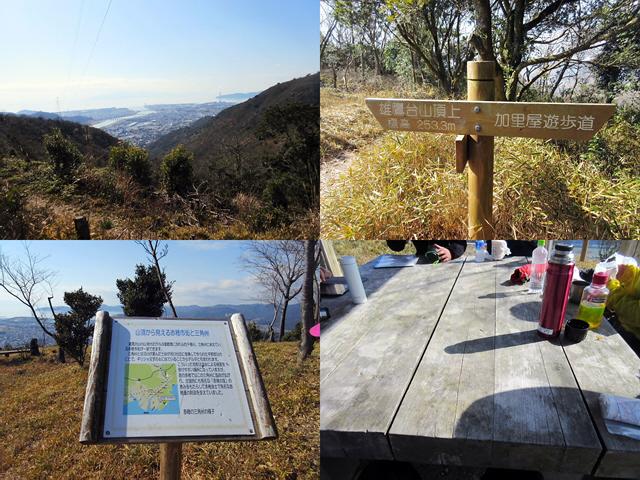 2016.1.31 今年から山活に本格復帰。第1弾、播磨/雄鷹台山へ(^^♪
