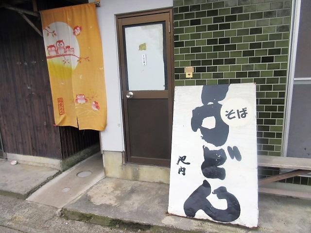 讃岐うどんツアーその2。池内うどん→うどん会館→海侍編(^^♪