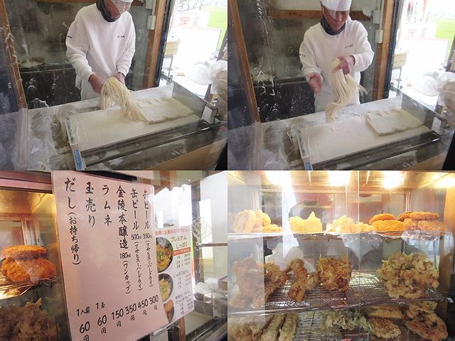 讃岐うどんツアーその3。三好うどん→あやうた製麺。