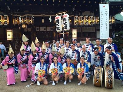 神戸楠公連 天神天満阿波踊り2015