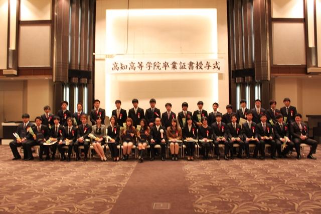 H27年度卒業式 (111)-s
